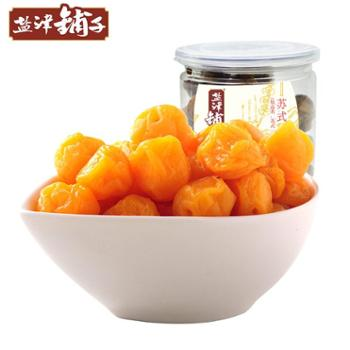 盐津铺子罐装罐装葡萄干杨梅话梅姜李子桃肉办公室休闲零食小吃