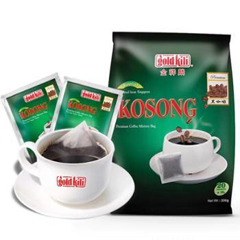 金祥麟新加坡进口黑咖啡特浓无糖低脂袋泡式10g*20袋
