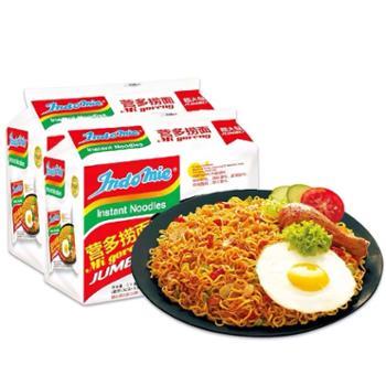 Indomie/营多印尼进口原味方便面85g*10包