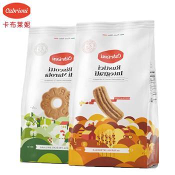 卡布莱妮意大利进口全麦曲奇饼干零食750g
