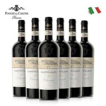 莫兰朵意大利原瓶进口日月颂歌皇冠基昂蒂DOCG级红葡萄酒750ml*6整箱