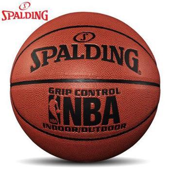 斯伯丁篮球NBA官方7号成人牛皮真皮手感耐磨儿童5小学生6室外