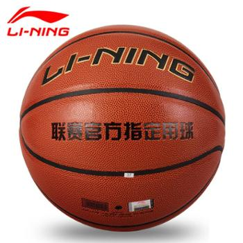 李宁7号6号5号篮球女青少年儿童篮球小学生室外成人耐磨蓝球