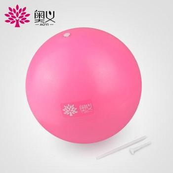奥义瑜伽球翘臀球加厚防爆健身球儿童拍拍球瑜珈球普拉提球