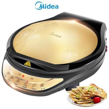 Midea/美的WJCN30D煎烤机家用双面悬浮加热电饼铛烤饼机