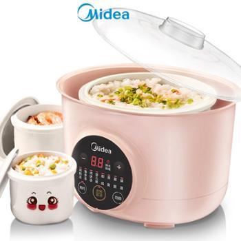 Midea/美的电炖锅DZ16Easy101家用全自动宝宝辅食隔水炖盅燕窝