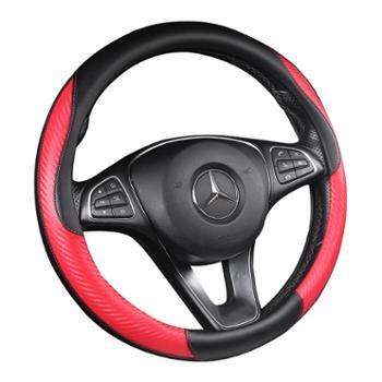 CFZ碳纤纹款汽车方向盘套运动新创意皮革车把套内饰用品