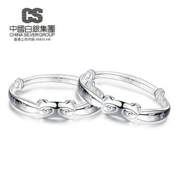 中国白银集团 足银熊抱抱童镯 儿童银手镯 可爱熊手镯
