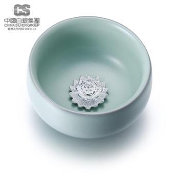 中国白银集团 陶瓷镶足银莲花/鱼/菩提叶茶杯 冰裂茶杯 银礼茶具茶杯 金玉满堂