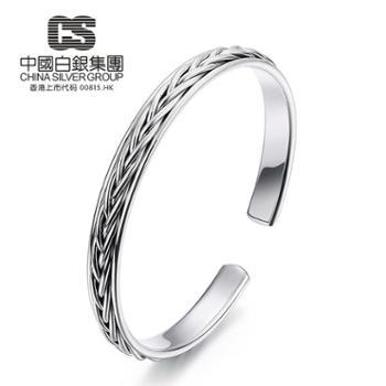 中国白银集团 足银复古麻花手镯 足银手镯 做旧银手镯