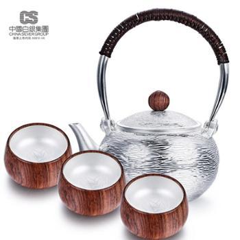 中国白银集团 银烧带隔热茶杯套装一体壶泡茶壶