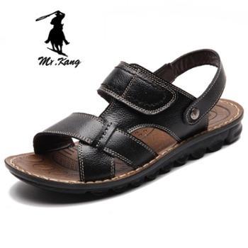 米斯康夏季男凉鞋男休闲鞋沙滩鞋皮凉鞋牛皮凉鞋男潮流两用凉拖鞋5860