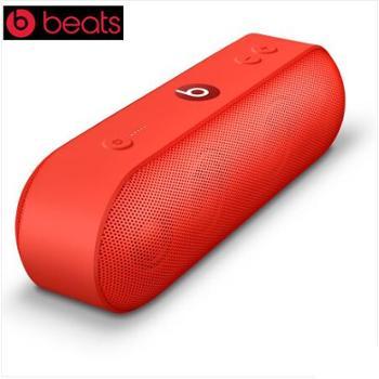 Beats Pill+ 便携式蓝牙无线音箱 音响