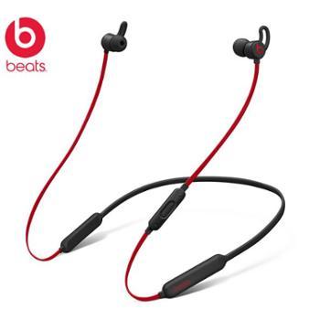 beatsX蓝牙无线入耳式耳机运动耳机手机耳机游戏耳机带麦可通话beatsX