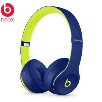 Beats Solo3 Wireless 头戴式耳机 – Beats Pop Collection – Pop 学院版