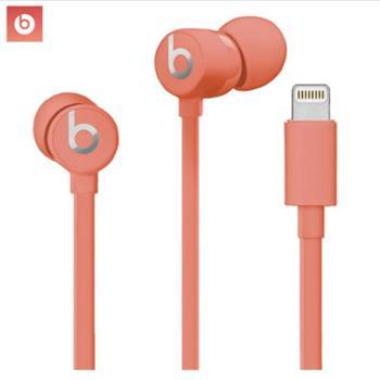 Beats urBeats3 入耳式耳机 - 3.5mm接口 手机耳机 三键线控 带麦