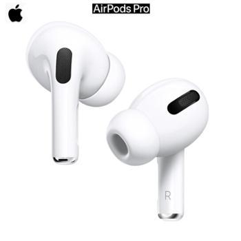 AppleAirPodsPro主动降噪无线蓝牙耳机无线充电airpodspro