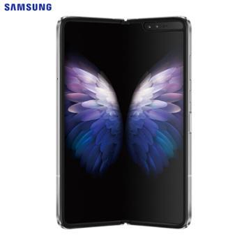 三星W20心系天下5G手机(SM-W2020)折叠屏SAMSUNGW20三星W20