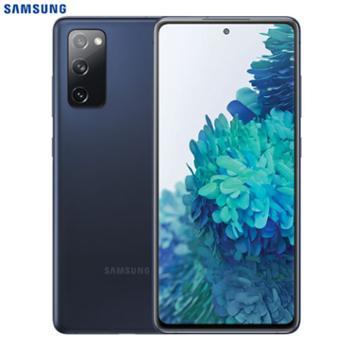 三星S20FE(SM-G7810)双模5G全网通手机