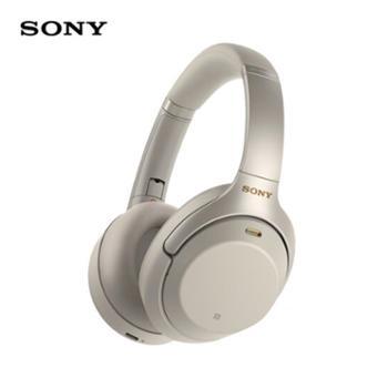 索尼(SONY) WH-1000XM3 高解析度头戴式无线蓝牙降噪耳机