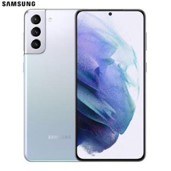 三星GalaxyS21+(SM-G9960)全网通5G手机