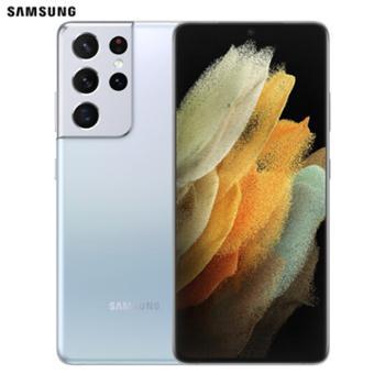 三星 Galaxy S21 Ultra 全网通5G手机