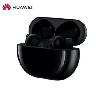华为FreeBuds Pro 主动降噪 无线充版 真无线蓝牙耳机