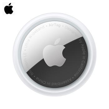 AppleAirTag追踪器适用于iPhoneiPad