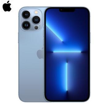 AppleiPhone13Pro(A2639)支持移动联通电信5G双卡双待手机