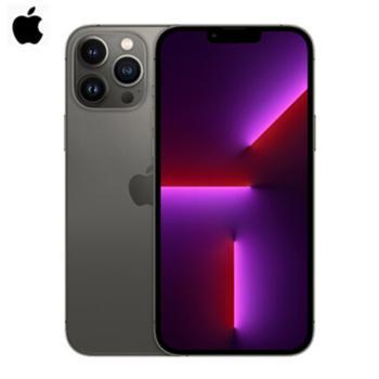AppleiPhone13ProMax(A2644)支持移动联通电信5G双卡双待手机