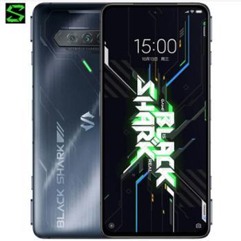 黑鲨 4S pro 全网通5G游戏手机 磁动力升降肩键 120W极速闪充
