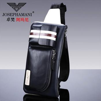 卓梵阿玛尼男士腰包手机包小包牛皮软皮单肩斜包斜挎包胸包