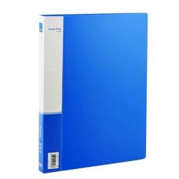得力(deli) 5308 A4长押夹加插袋文件夹 蓝色 单只装