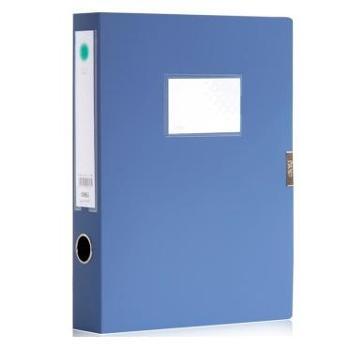 得力(deli)5623 环保PP材质高级档案盒A4(蓝) 单只装