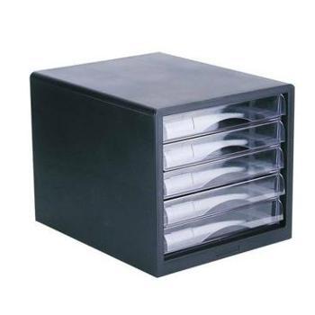 DELI 得力 9775 文件柜 五层文件柜 5层抽屉资料整理柜 桌面文件柜 黑色