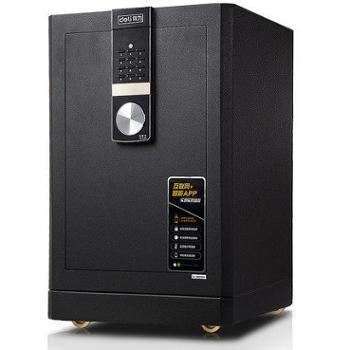 得力4087-APP电子密码保险柜(深灰)