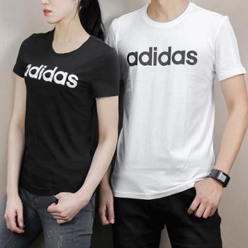 Adidas阿迪达斯男装女装透气纯棉短袖T恤CV7026CV9315CV6963