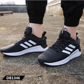 Adidas阿迪达斯男鞋运动鞋新品跑步鞋DB1346