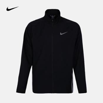 Nike耐克外套男新款男子防风运动跑步夹克梭织外套928011-010