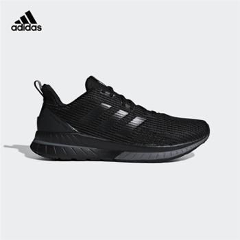 adidas阿迪达斯QUESTARTND男子跑步鞋B44799