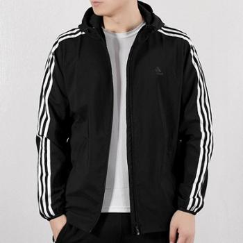 Adidas阿迪达斯男装新款夹克运动服连帽防风衣外套DW4600-S