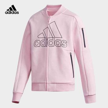 Adidas阿迪达斯YGB/BJKTKNIT大童训练针织夹克DW5911DW4038