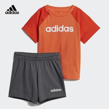 Adidas阿迪达斯ILINSUMSET婴童训练短袖针织套装DV1263