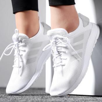 Adidas阿迪达斯NEO女鞋白鞋轻便透气运动鞋跑步鞋休闲鞋F36516