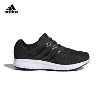 adidas阿迪达斯男子女子DURAMOLITE2.0男子休闲透气运动跑步鞋CG4044