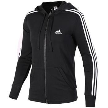 Adidas阿迪达斯针织帽外套上衣运动服休闲夹克开衫S97065