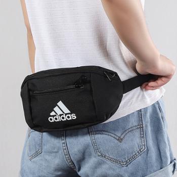 Adidas阿迪达斯运动胸包ED6876
