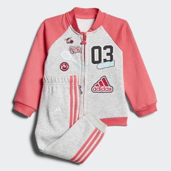 阿迪达斯套装女婴童装立领夹克棒球服休闲运动长裤CE9737