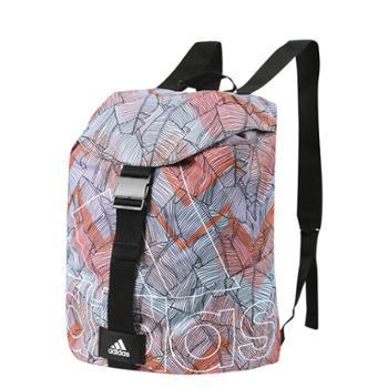 adidas阿迪达斯女子运动休闲双肩背包FN0898