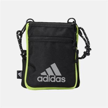 adidas阿迪达斯男女运动休闲斜挎小单肩包FM6854
